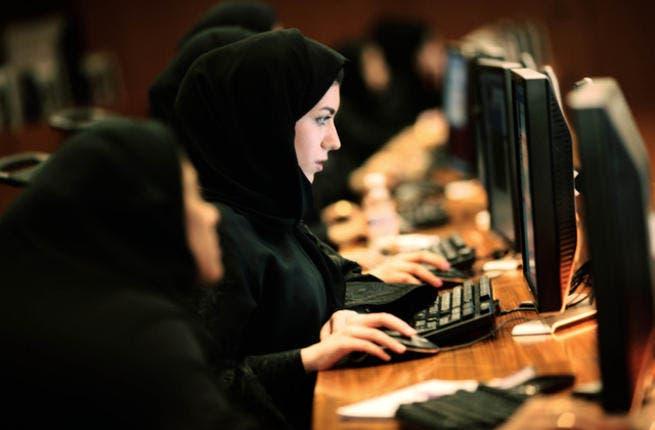 CS4 Qatar Women