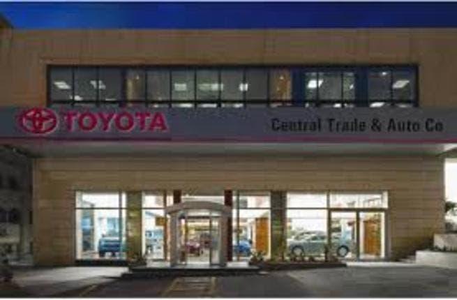 Central Trade and Auto Company