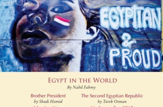 Cairo Review of Global Affairs