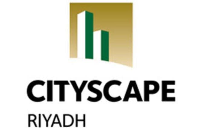 City Scape Riyadh