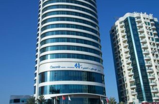 Concorde Fujairah Hotel