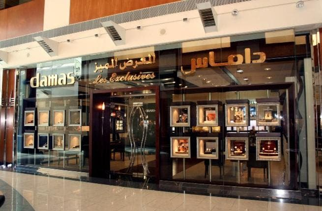 Damas Shop