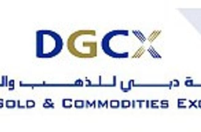 Dubai Gold and Commodities Exchange