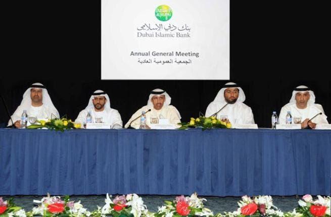 Dubai Islamic Bank's Annual General Meeting
