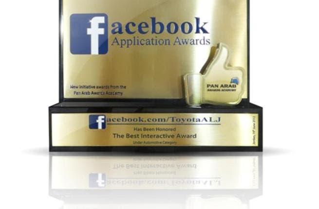 Facebook Application Award 2012