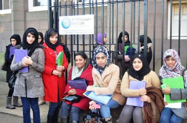 Abu Dhabi University's female students