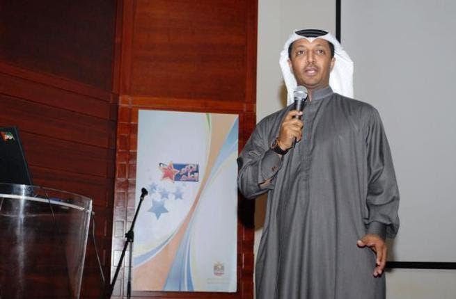 Yousif Aziz explains the award objectives