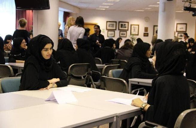 Business Graduate Evening at Dubai Women's College