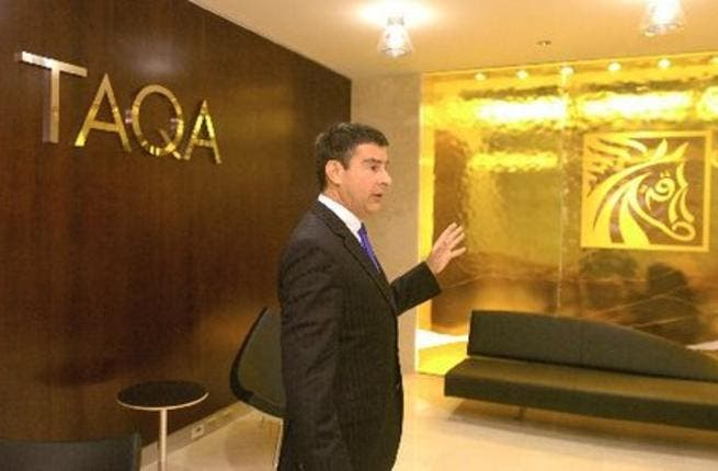 Daniel Dexter, Vice President of Group Global Power at TAQA