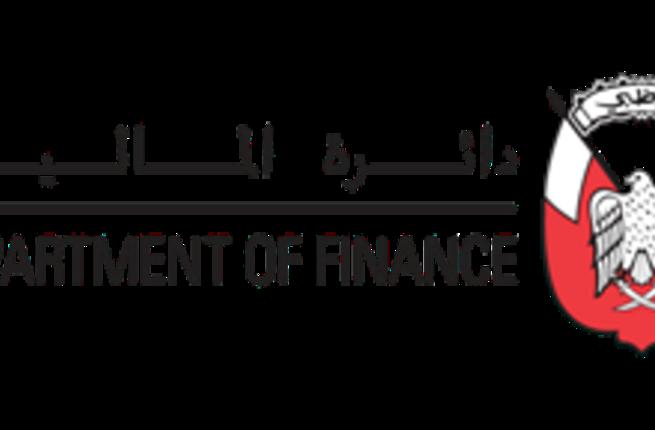 department of finance abu dhabi concludes summer training program for 2012 al bawaba. Black Bedroom Furniture Sets. Home Design Ideas