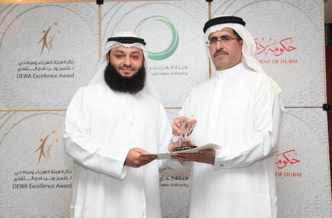 Tareq Khaled Khouri, Second Place