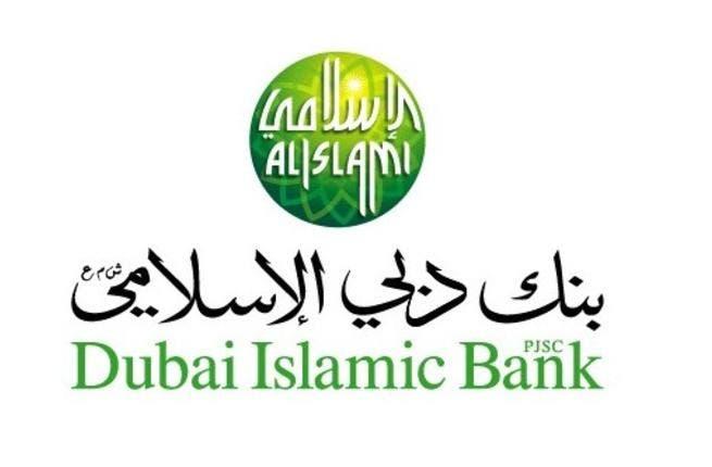 Arab American Chamber of Commerce ®