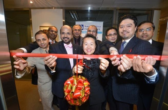 Doha Bank office inauguration, Hong Kong