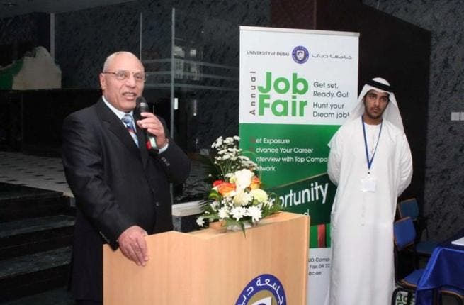 Dr. Mohamed Ibrahim, Dean, College of Business Administration