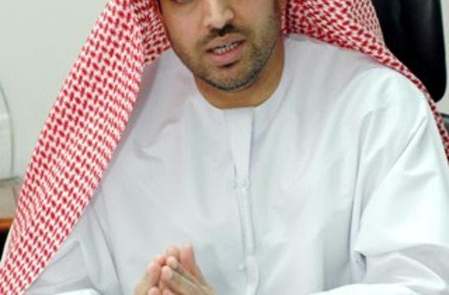 Dr. Rahma bin Mohamed Al Shamsi, Retail Sales Manager at