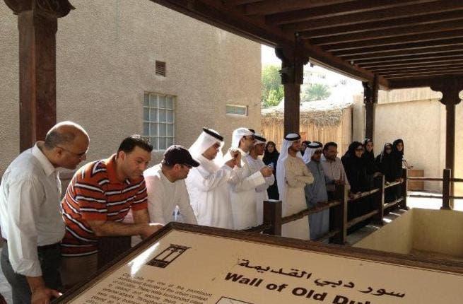 Dubai Culture's 'Cultural Awareness Tours