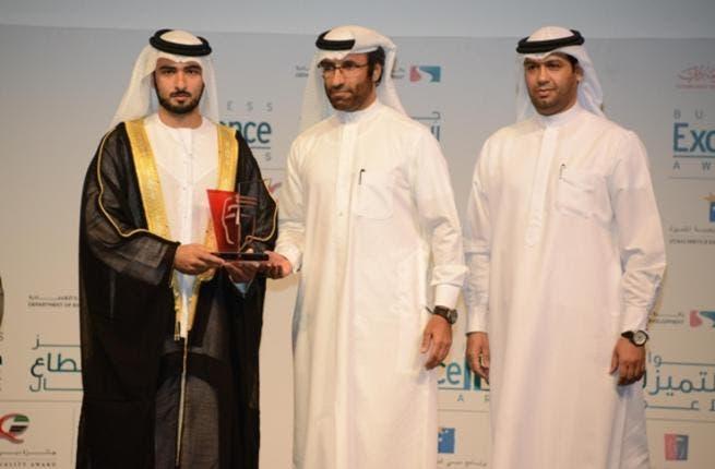 Dubai Human Development Award