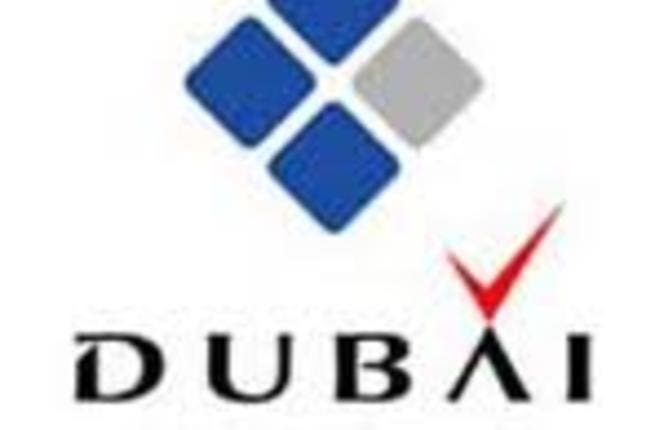 Dubai Properties Group