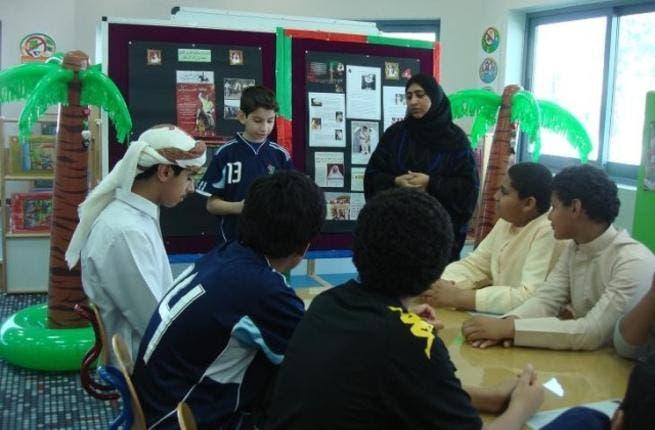 Dubai Public Library Accession Day Activities