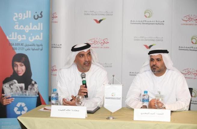 Dubai Volunteering Center launch