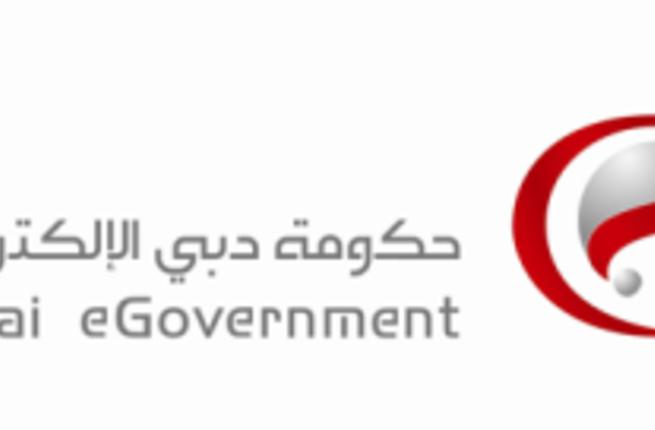 Dubai eGovernment