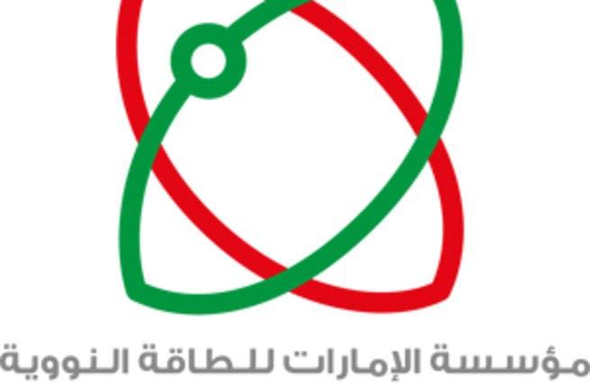 Emirates Nuclear Energy Corporation