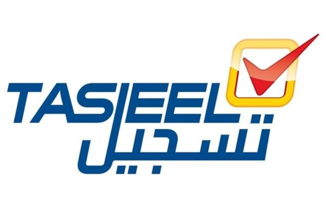 tasjeel select plus