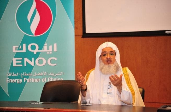 ENOC Third Lecture with Renowned Islamic scholar, Ali Masha'al