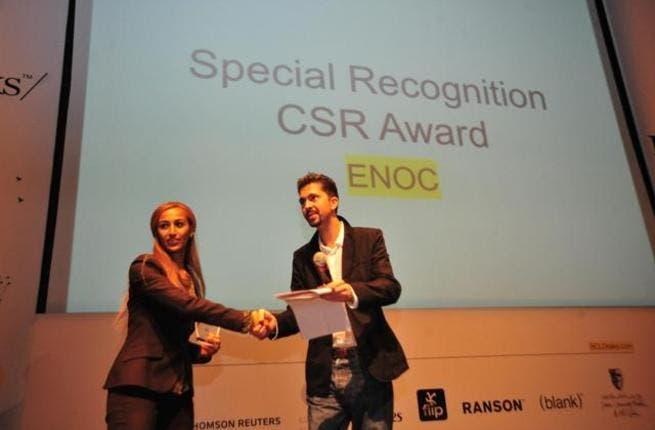 CSR Award at BOLDtalks 2012 presented to Basma Essa, Acting Director of Brand & Corporate Communications - ENOC