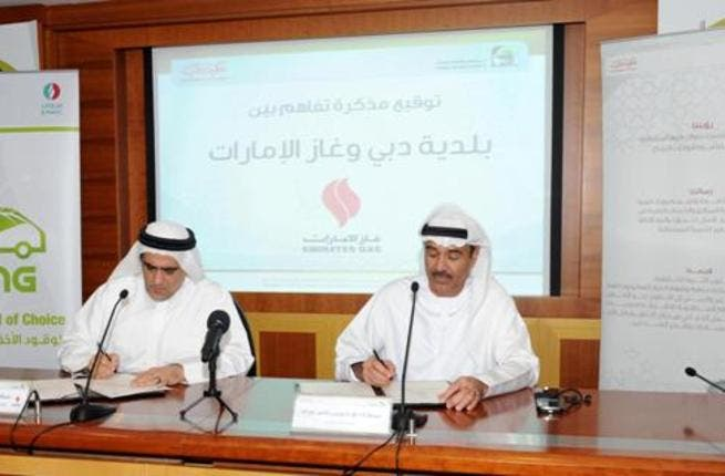 ENOC signs MoU with Dubai Municipality