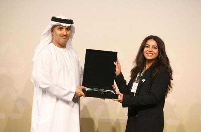 EQUATE representative receiving GPCA recognition
