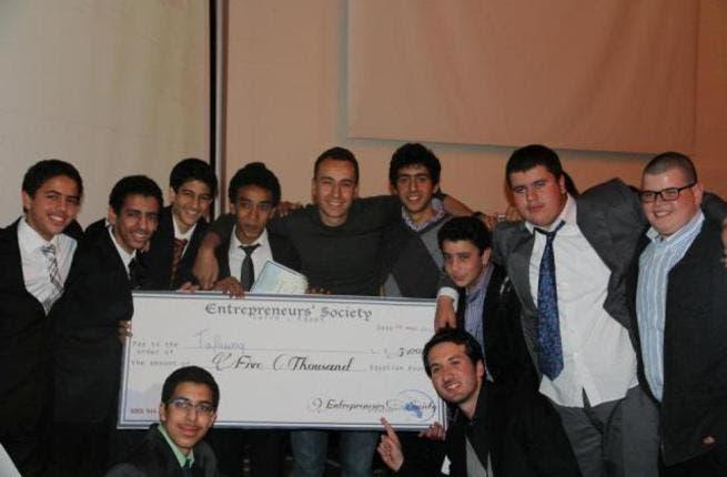 Entrepreneurs' Society