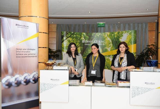 EY - Kuwait CFA Award
