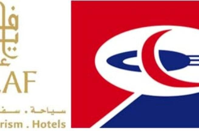 accommodation and catering services of elaf hotels in al