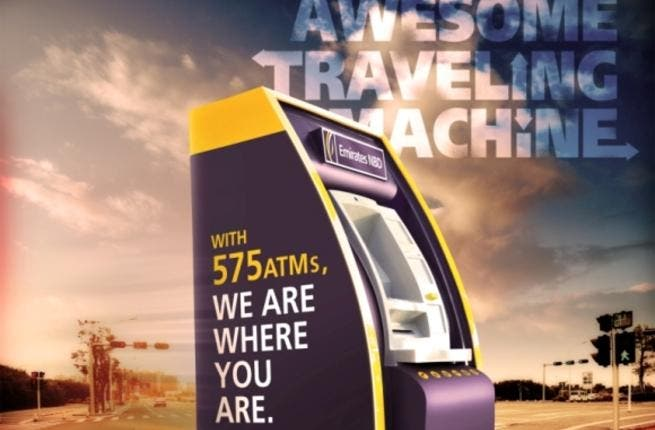 Emirates NBD Awesome Travelling Machine