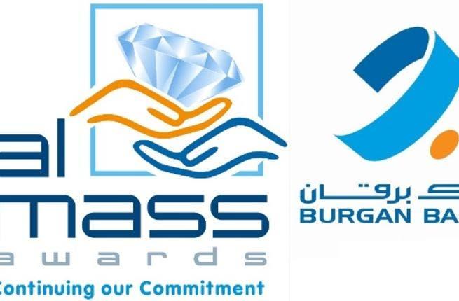 Burgan Bank AL Mass Awards
