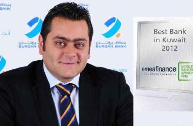 Bashir Jaber, Assistant General Manager - Corporate Communications