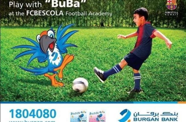 Play with Buba