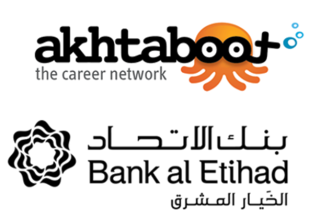 Bank al Etihad will be able to make the most of their Career Connect solution with a single point of contact for all of their recruitment needs with a variety of CV filtration and organization tools
