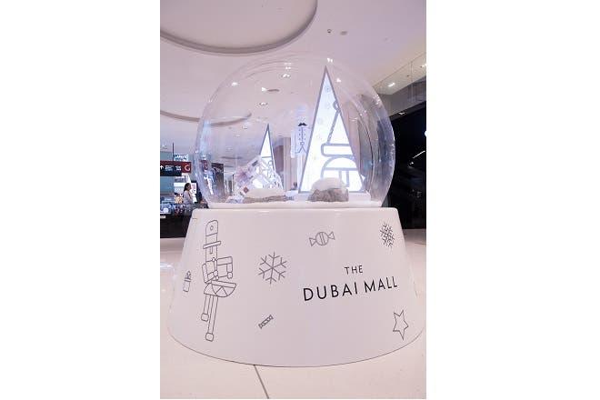 Win a dh500000 gift card at the dubai mall this festive season al win a dh500000 gift card at the dubai mall this festive season al bawaba reheart Gallery
