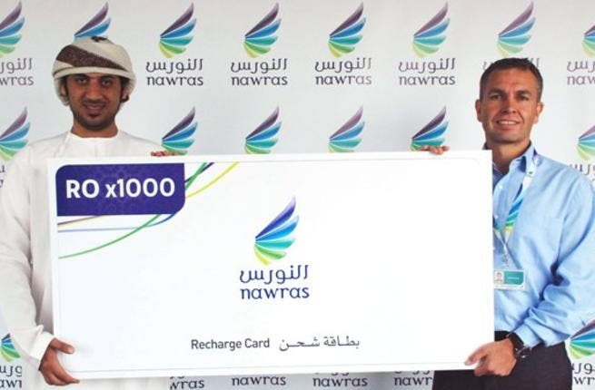 First Nawras Recharge & Win promotion winner