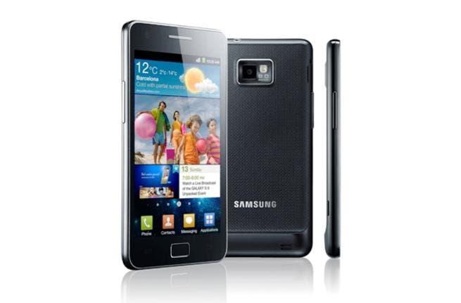 Galaxy S II smartphone