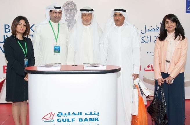 Gulf Bank team along with KOC management team