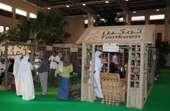 Tamkeen booth at the Bahrain International Garden Show