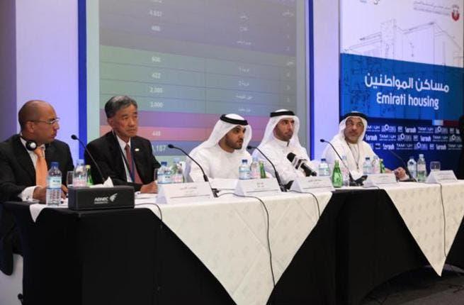 Falah Al Ahbabi, General Manager, UPC addressing the audience