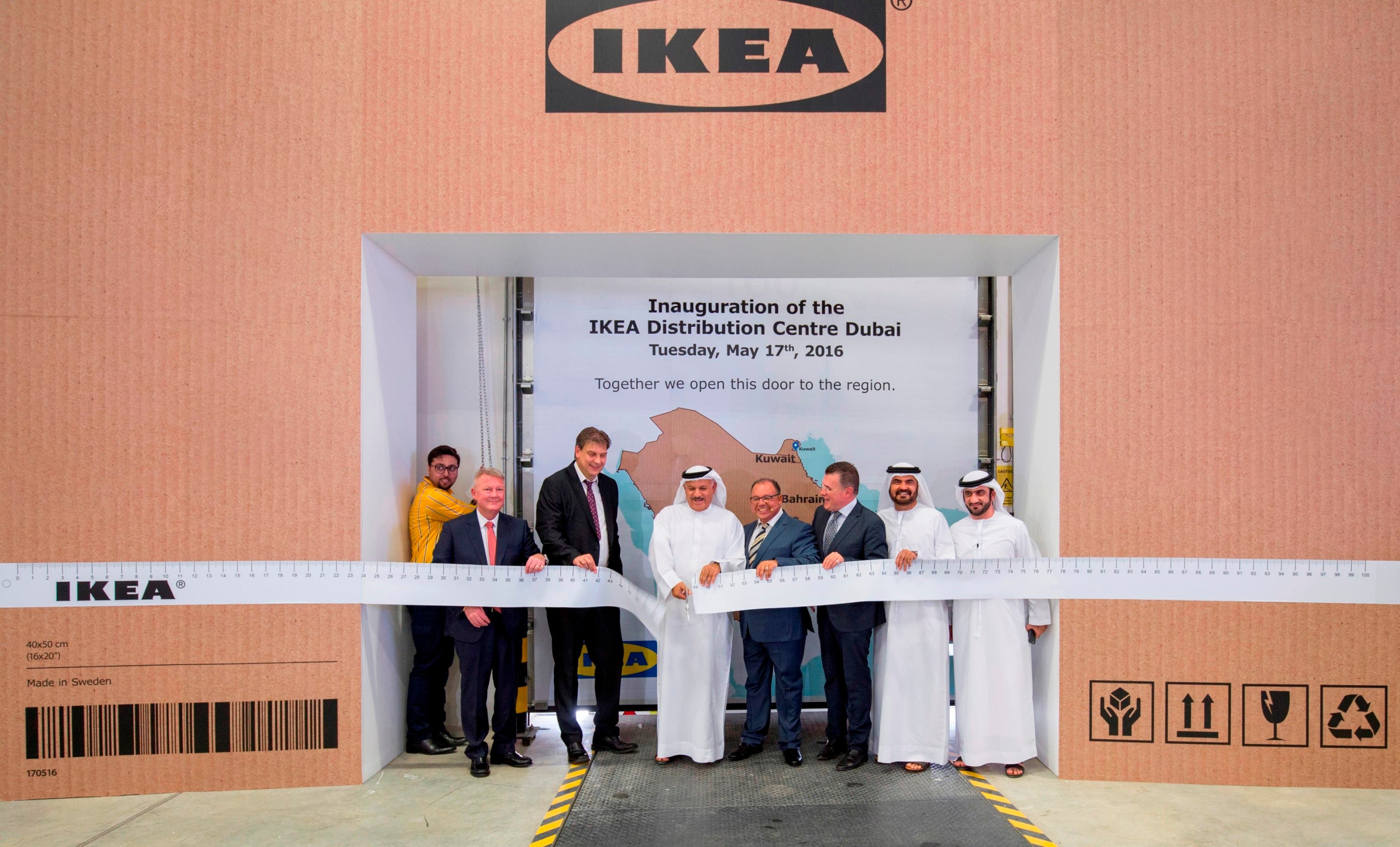 ikea in the middle east The world's biggest charity owns ikea—and is devoted to interior design our cookie policy has changed next in middle east and africa x south africa.