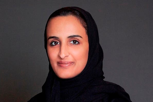 Her Excellency Sheikha Hind Bint Hamad Al Thani Appointed