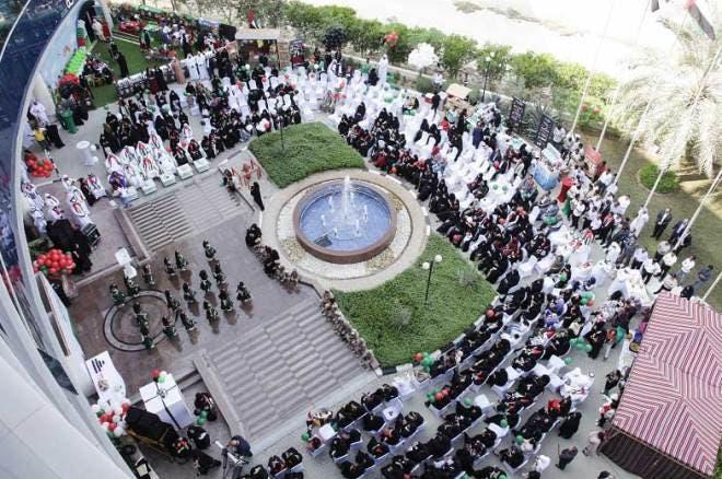 وزارة الصحة في الإمارات تحتفل باليوم الوطني 46 للدولة   البوابة