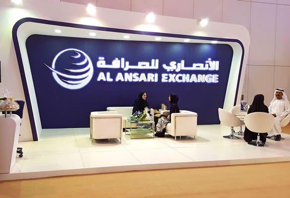 Mohammad Ali Al Ansari, Al Ansari Exchange Managing Director receiving the award