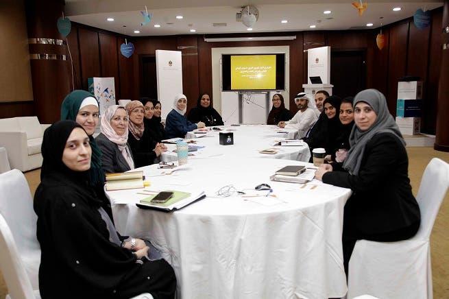 وزارة الصحة في الإمارات تنظم اجتماعاً للجنة الفرعية للمؤشر الوطني المتعلق بأمراض القلب والشرايين   البوابة
